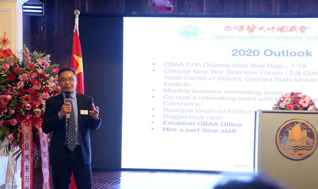 中國商會會長倪健工作報告披露希望今年能設立商會辦事處。(記者張蕙燕/攝影)