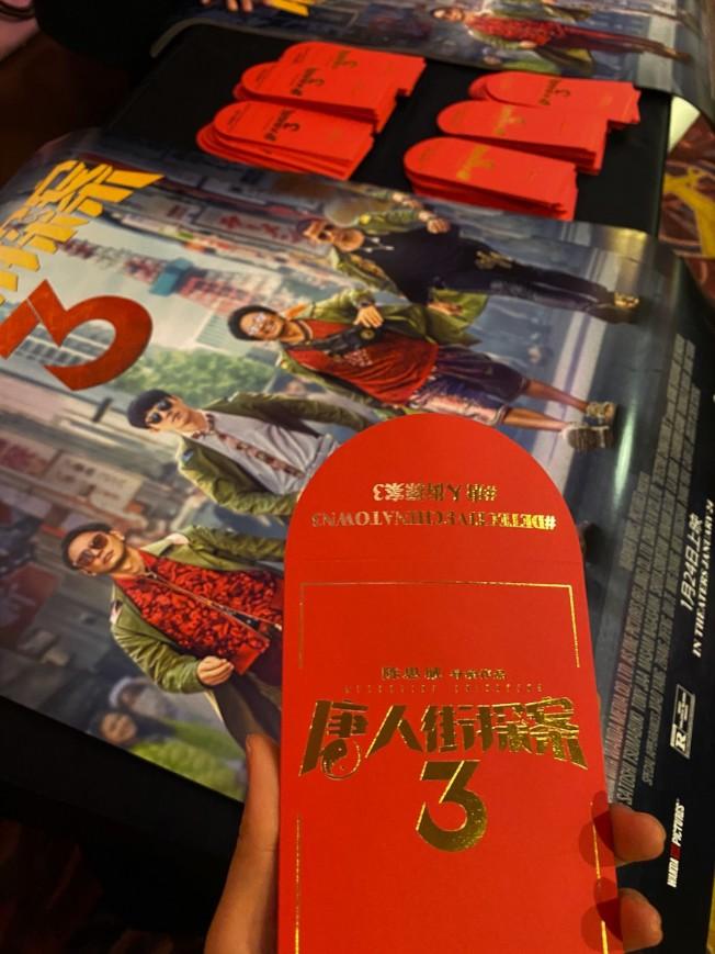 華納負責在北美發行「唐人街探案3」,本來為慶祝農曆新年上映還贈送喜氣洋洋的紅包袋。 (記者馬雲/攝影)