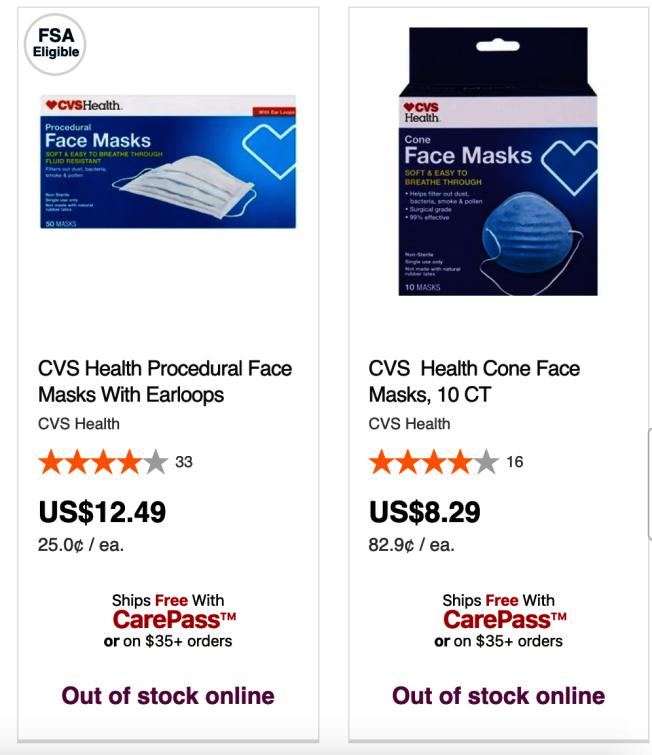 CVS官網的醫用口罩亦售罄。(截圖至CVS官網)