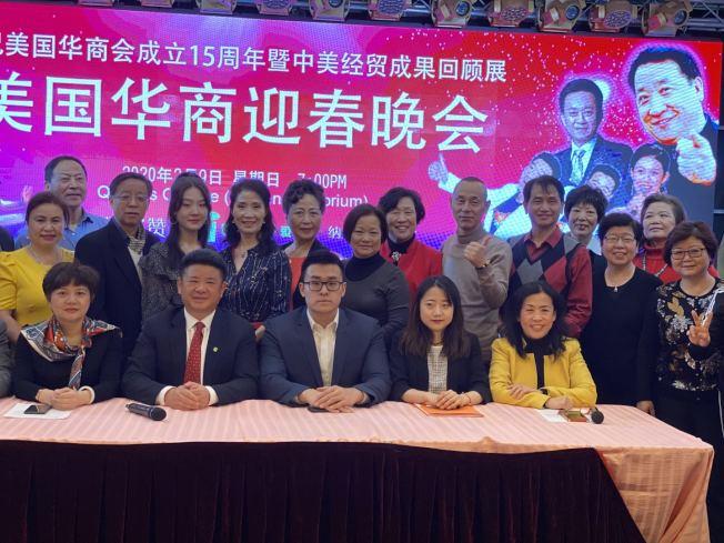 鄧龍(前排左二)表示,2月9日將舉辦「美國華商迎春晚會」,演出所得將捐贈給武漢。(記者牟蘭/攝影)