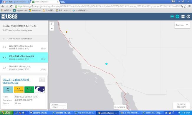巴士度地震示意圖。(美國地質調查局網頁)