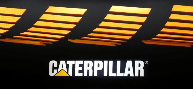 重機具大廠卡特彼勒使出渾身解數,提供各項福利來招攬新員工。(路透資料照片)