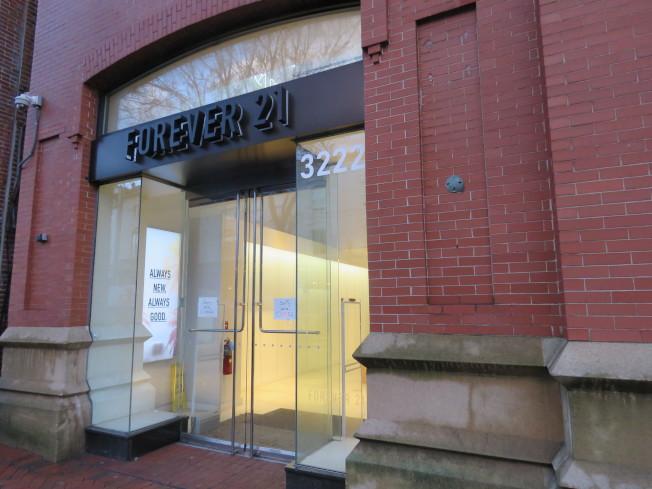 位於美國華府的Forever 21店面已關閉。(華盛頓記者張加/攝影)