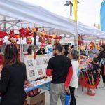 中華文化中心園遊會 聚焦普查