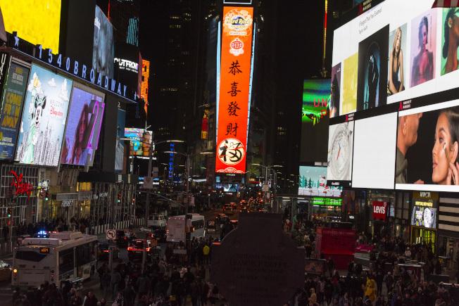 Hard Rock Hotel & Casino Atlantic City 在「世界十字路口」曼哈頓時報廣場的LED電子屏上向大家拜年。(記者高傑文/攝影)