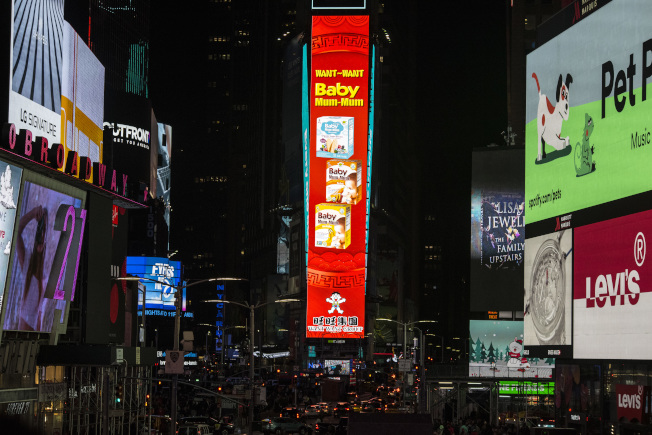 旺旺連續五年獲「中國食品健康七星獎」,在曼哈頓時報廣場的LED電子屏上向大家拜年。(記者高傑文/攝影)