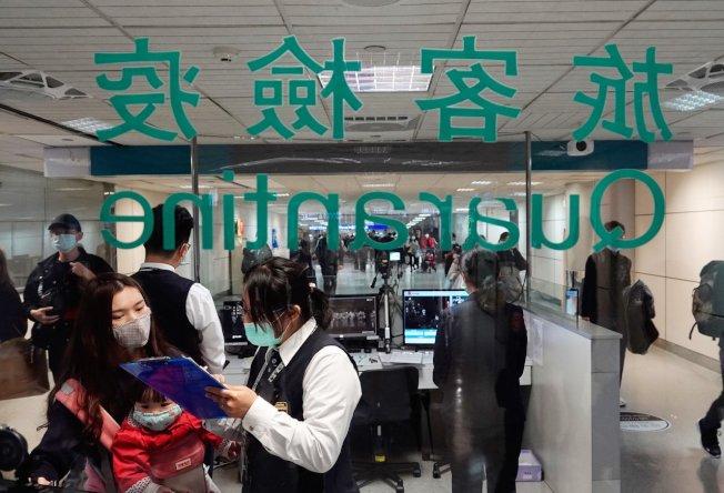 台灣的中央流行疫情指揮中心宣布,出現第四例武漢肺炎確定病例。本報系資料照片