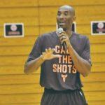 世報與柯比情誼深厚  連辦三年「Kobe 籃球夏令營」