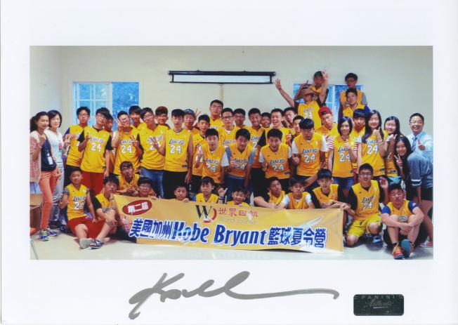柯比在2014年籃球營合照上的親筆簽名。(本報檔案照)