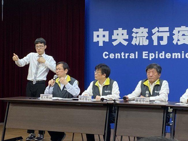 台灣第5例武漢肺炎確診 與首例女台商同機
