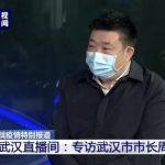 究責大刀砍下?武漢市長:願「革職」以謝天下