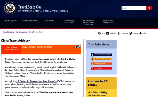 美國國務院領事事務局27日更新赴中國旅遊警示。圖/取自美國國務院領事局網站