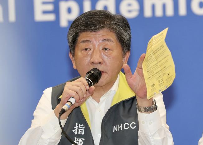 圖為台灣衛福部長陳時中今天晚間緊急召開記者會宣布出現首例本土病例,患者是中部50多歲男性,是與第5例境外移入個案同住的丈夫。中央社