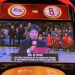 布碌崙籃網迎新春 全場默悼NBA巨星柯比