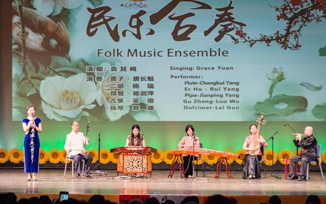 奧蘭多華協春晚節目之一「民樂合奏」。(朱志凌提供)