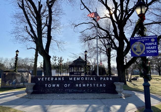 退伍軍人紀念公園曾是霍夫納故居的一部分。(記者朱蕾/攝影)