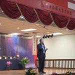 慈濟亞特蘭大支會歲末祝福晚會 「竹筒回娘家」揭序幕