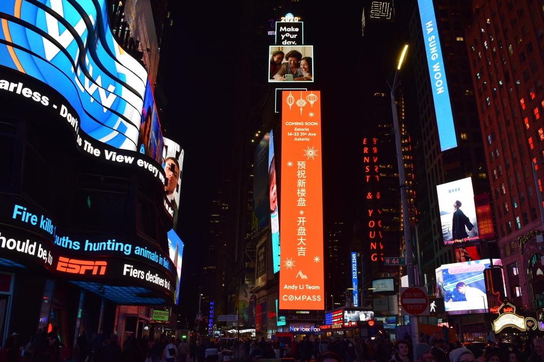 總部位於紐約的房地產開發和投資公司Jade Century Properties, Inc. (JCP,德嘉世紀地產有限公司),在「世界十字路口」曼哈頓時報廣場的LED電子屏上向大家拜年。(記者高傑文/攝影)