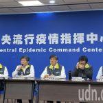 台灣第5例確診!  50歲女從武漢返台5天發病