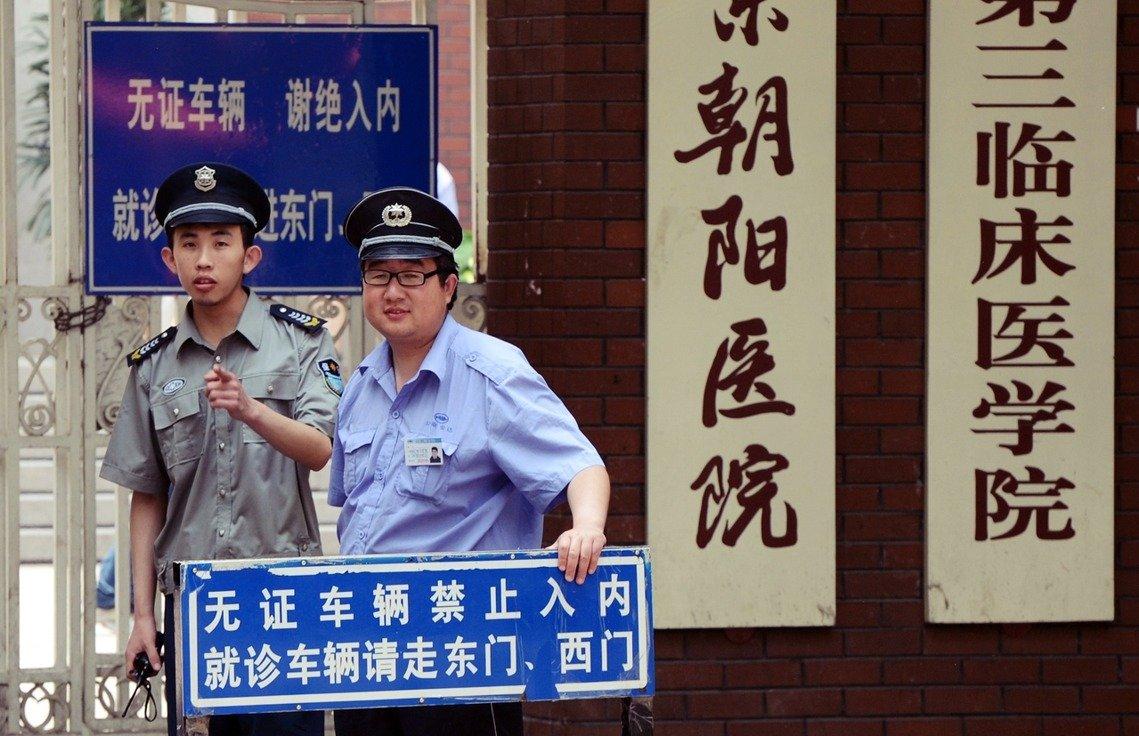 「今天20多個同行有同樣的遭遇,全國知名的三甲醫院這麼牛,怎麼沒把兇手擋住呢!」一名涉事的媒體從業者在社群網站上如此抱怨。圖為2012年時,中國維權律師陳光誠即將進入朝陽醫院就醫,北京當局加派警力駐守。 (Getty Images)