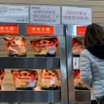 上海好市多停賣烤雞 控制人流避免防疫漏洞