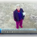 「別打麻將啦…」中國動用無人機 揪出不聽話民眾