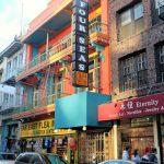 北美風情話 | 昔時舊金山杏花樓 今成米其林中餐廳