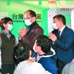 新國會上路!林為洲任藍總召 蔣萬安接書記長