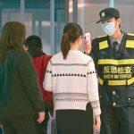 中國留學生難返美 大學考慮遠程授課、推遲作業截止
