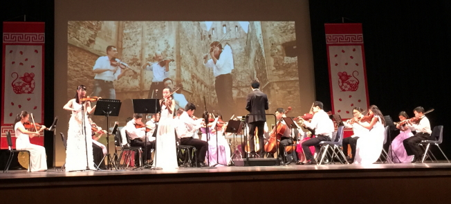 OCPA 2020春節聯歡晚會節目之一 青少年交響樂團演奏。(記者陳文迪/攝影)