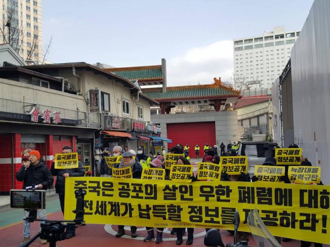南韓市民團體「自由大韓護國團」4日中午在首爾明洞中國駐韓大使館門前手持「強力譴責遲緩對應」和「公開中國肺炎訊息」等字牌,要求中國必須向全世界坦誠公開新型冠狀病毒(2019-nCoV)疫情的確切訊息。中央社