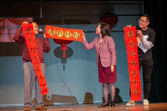 普林斯頓中文學校50周年慶,以「春風化雨五十載,薪火相傳永不息」為主題。(圖:主辦單位提供)