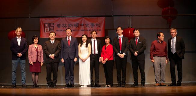 普林斯頓中文學校50周年慶,出席貴賓與前後任校長合影。(主辦單位提供)