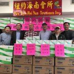 海南僑團籌集6萬口罩 支援家鄉抗疫