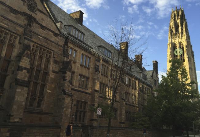 耶魯大學。(美聯社)