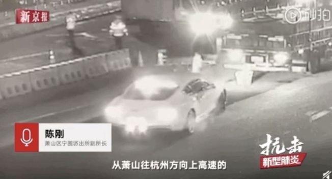 孫楊給杭州防疫站民警點外賣,卻因開豪車自報姓名惹爭議。(取自微博)