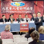 北美華人會計師協會 新稅法講座
