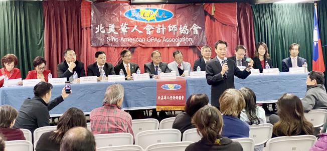北美華人會計師協會日前舉辦2020年新春首次新稅法講座。(記者尚穎╱攝影)