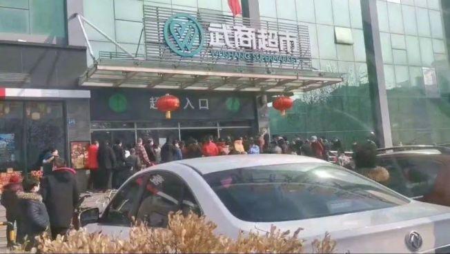 武汉封城第16天志工来不及训练就上阵透露超市最危险
