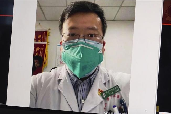 武漢眼科醫師李文亮因新冠肺炎過世,他是肺炎疫情第一個吹哨者。美聯社