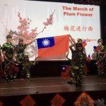 漁人島學校 200位華洋師生慶農曆新年