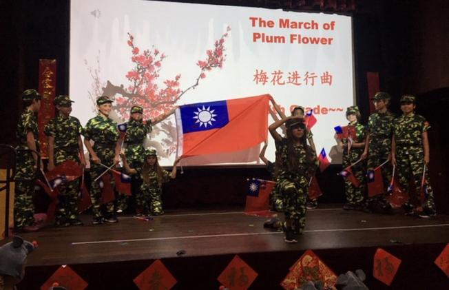 漁人島學校中文班學生熱情揮舞中華民國國旗演唱「梅花」。(孫博先提供)