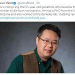 首例病逝的美國公民  華郵:華裔知名男教授  紐時:60歲女性