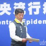 台灣第18例病患 台首見無症狀高病毒量案例