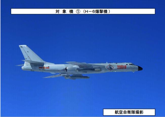 日方公布的轟6照片。圖/日本防衛省