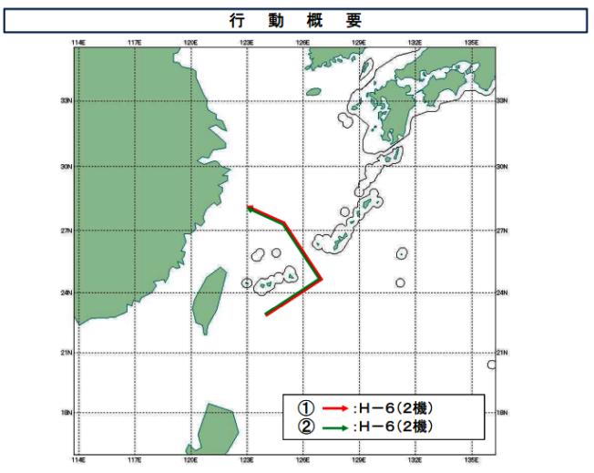 日本公布的共軍航跡圖,顯示後半段航程只有轟6,沒有空警500與殲11。圖/日本防衛省