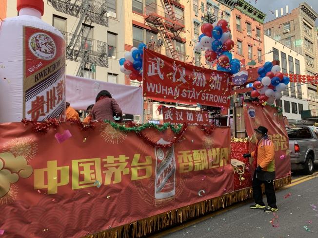 華埠新春大遊行現場,不少寫著「武漢加油」的標語和橫幅。記者和釗宇/攝影