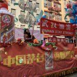 華埠新春大遊行 高呼武漢加油