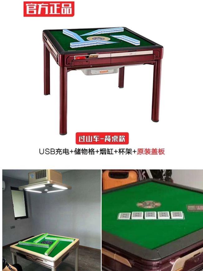 榕城餐具公司推出最新科技的過山車餐桌型電動麻將機/樸克牌機深受歡迎!