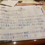 鑽石公主號日本外海隔離 85歲台籍老翁健康差未獲准下船